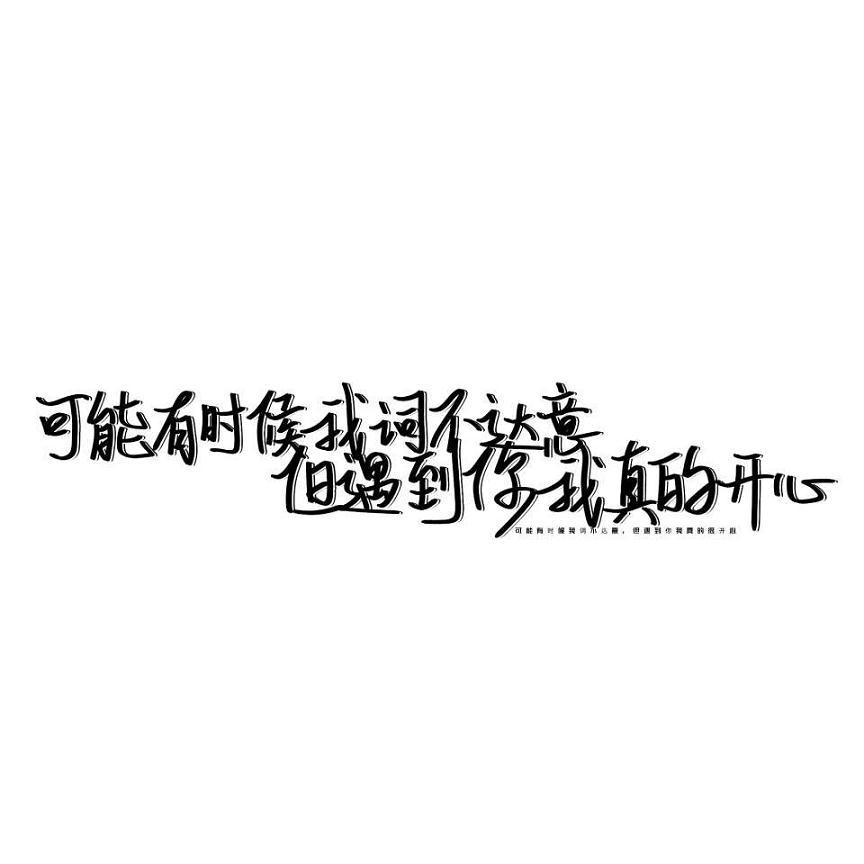 慧律法师金典禅语 佛光菜根谭禅语20句(一) 第五张