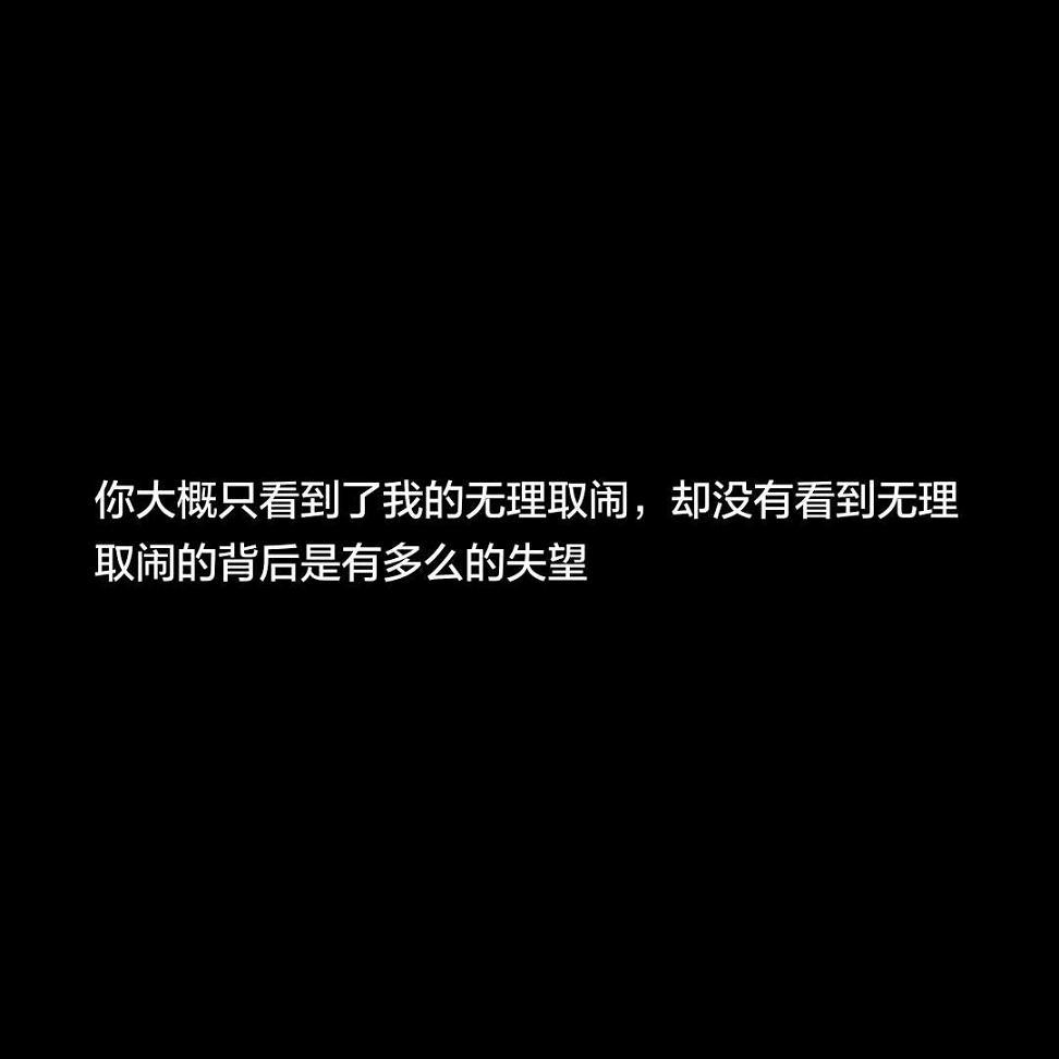 感悟美好人生的句子_句句精辟的扎心语录