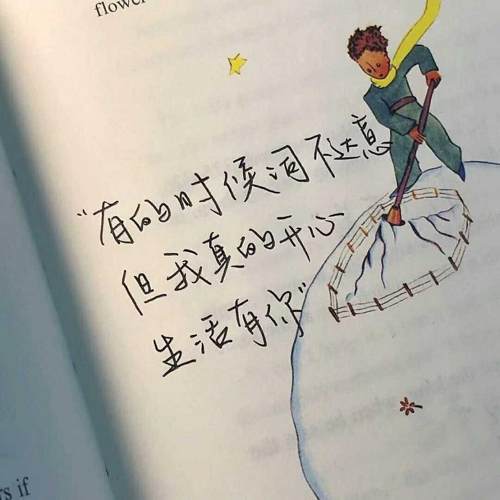 佛缘禅语100条 佛心道义 第五张