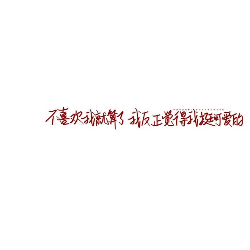 50条人生感悟经典句子_祝愿企业前程好诗句
