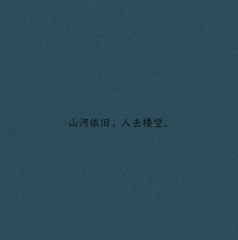 二字佛家经典禅语 第一张