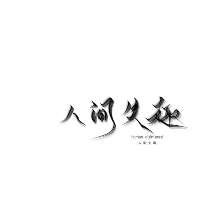 经典禅语大全名句 佛心善语_3 第五张