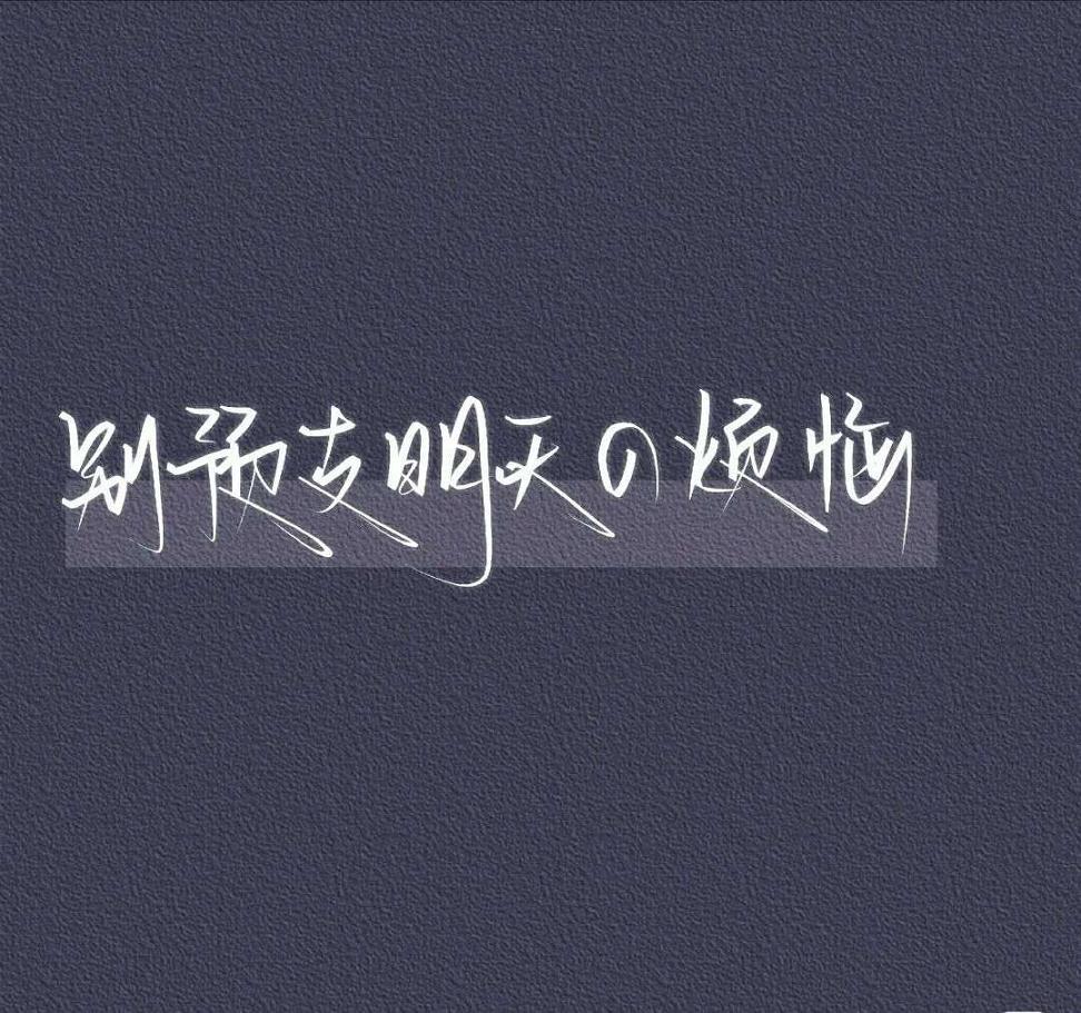 佛家经典禅语牌匾 一日禅语录_3 第二张