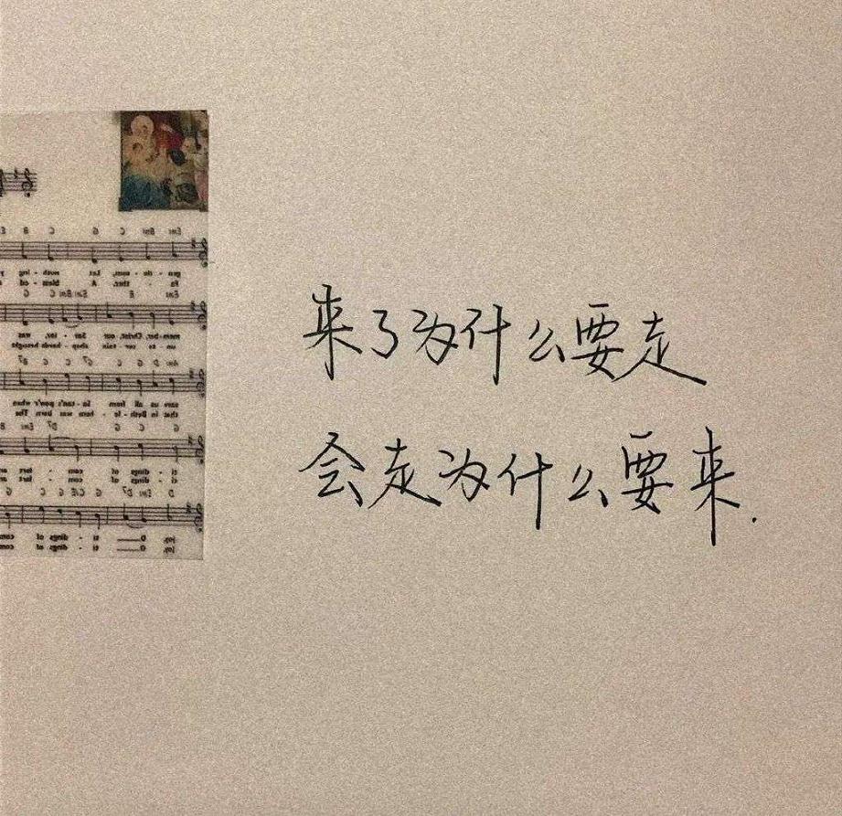 二字佛家经典禅语 恒东法师禅语50句 第四张