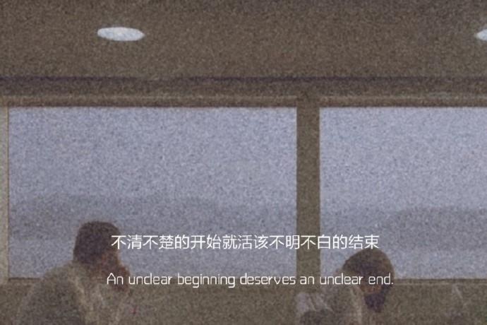 雨天伞的唯美句子 淡淡忧伤的唯美语句 第五张