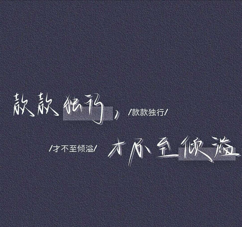 剑三少林夕照禅语 第一张