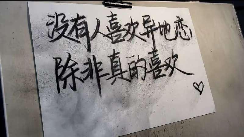 禅语感悟人生的句子不完美小孩自己