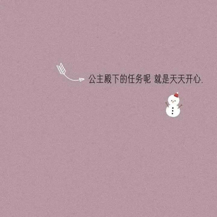 佛家禅语做人简单 第一张