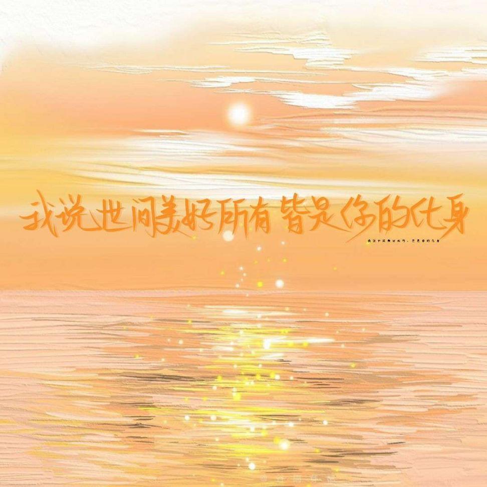 道教每天一日禅语 第一张