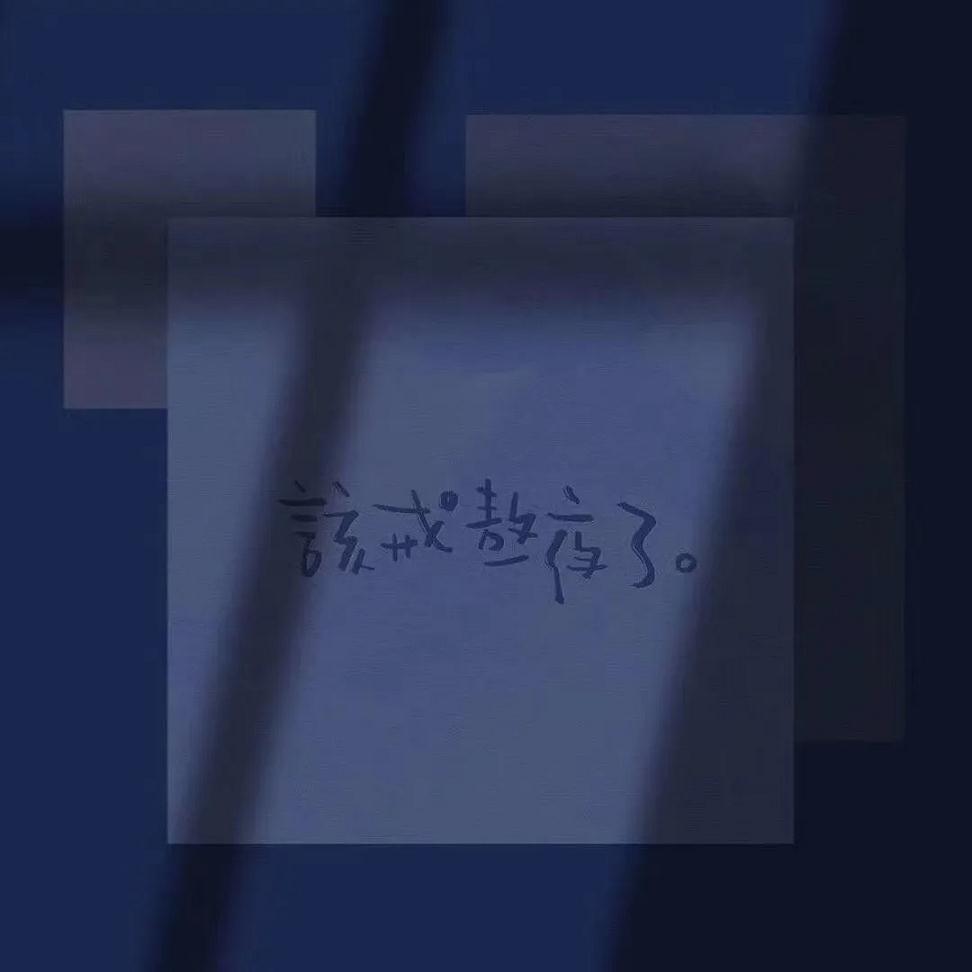 佛家禅语做人简单 佛的句子 第三张