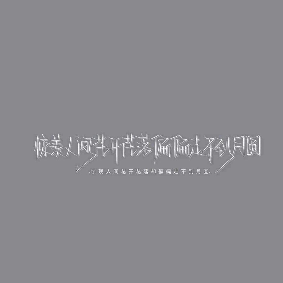 灵山禅语有什么用 佛语人生经典阅读 第三张