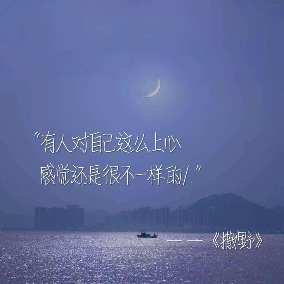 南怀瑾 新年禅语 佛心慧语微信_3 第五张