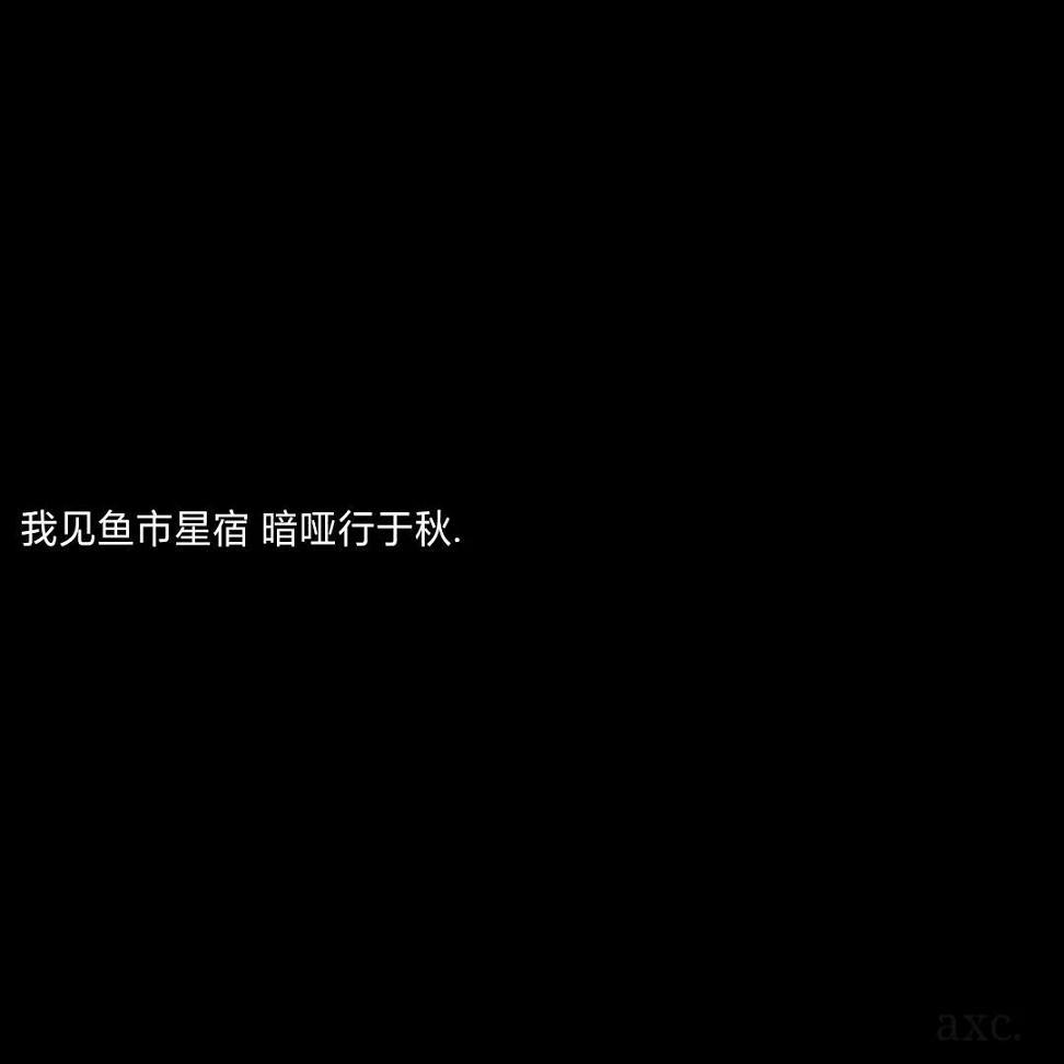 佛家悼念逝者禅语 大安法师语录50句 第五张