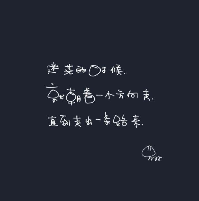 病中感悟人生的经典句子_关于小满的唯美句子