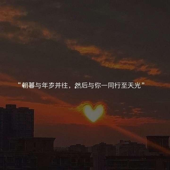 霸气人生感悟的句子_妙语佳句