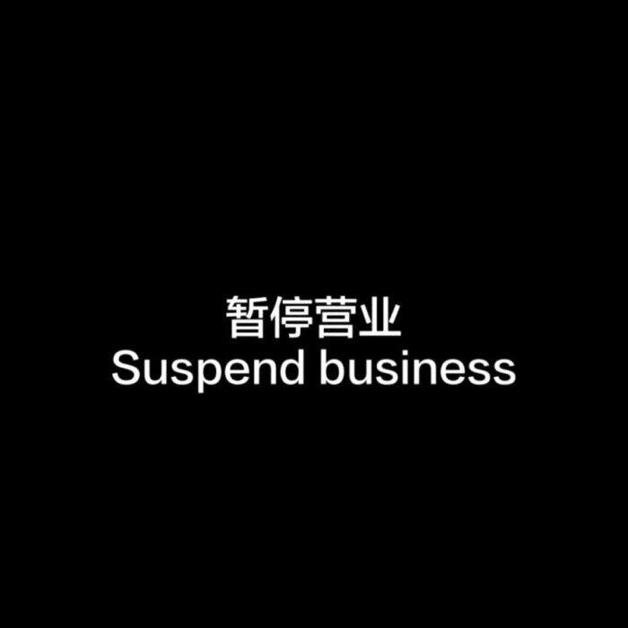 陈道明经典句子人生感悟_生日快乐短句6个字