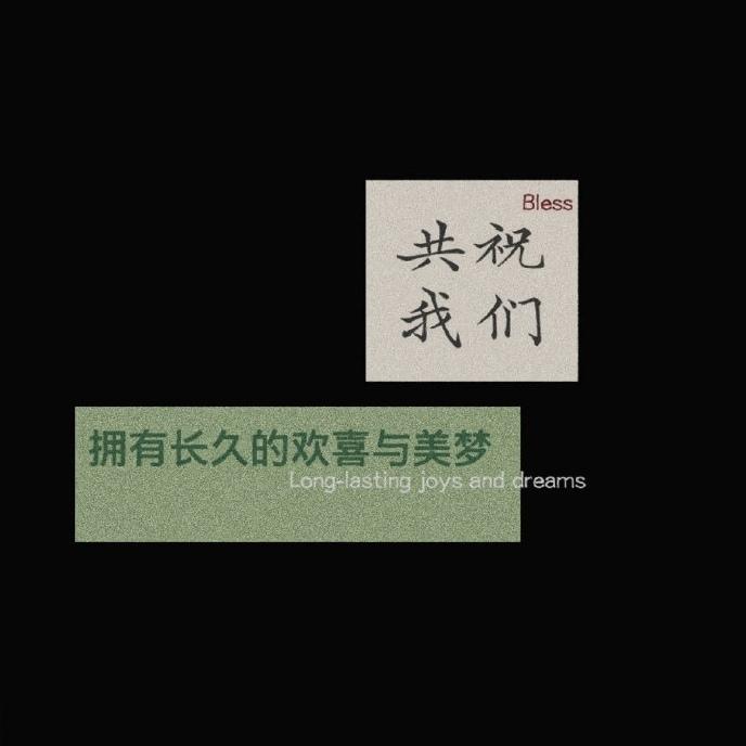 人生感悟精辟句子创业_口号英文