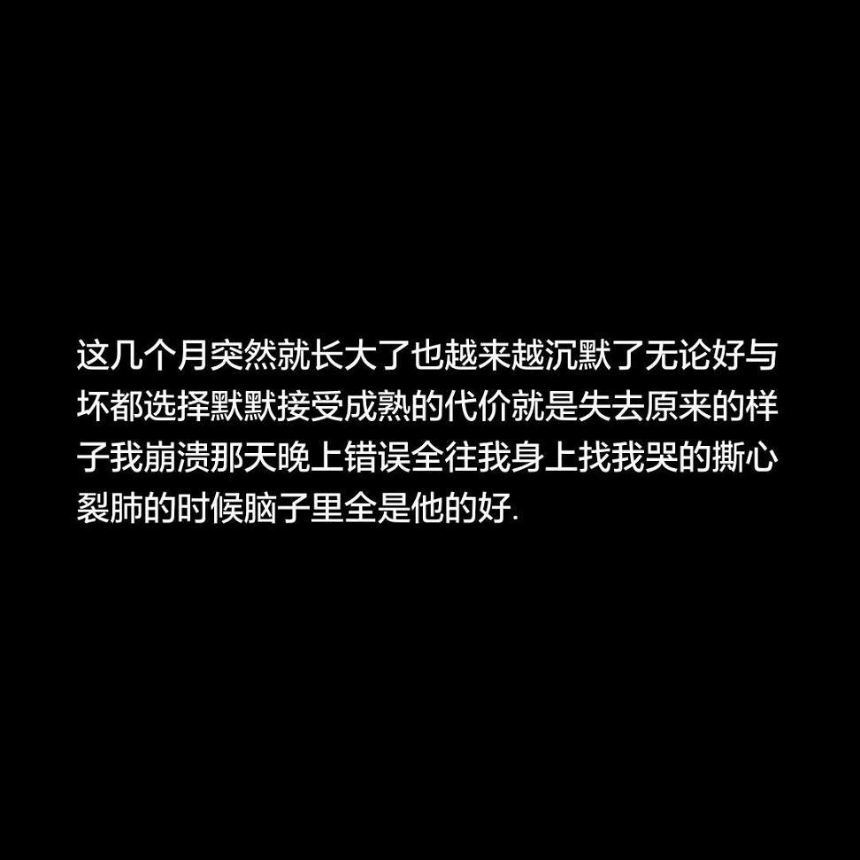 佛说禅语关于莲花 第一张