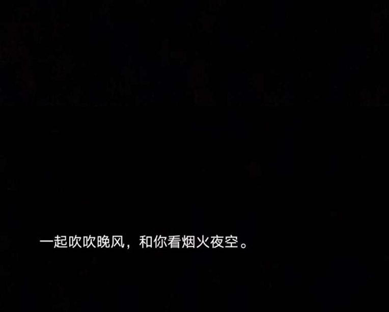 佛家经典轮回禅语 第一张