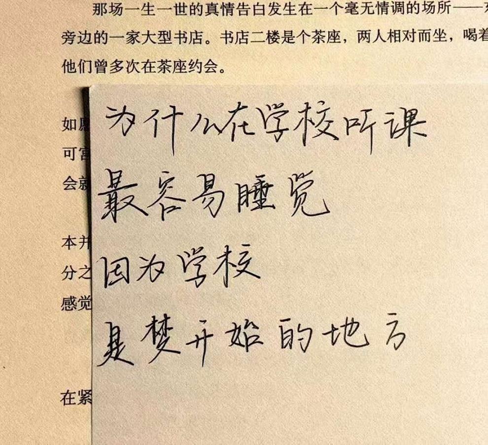 和尚禅语是那一句 佛家经典语录感悟人生_3 第三张