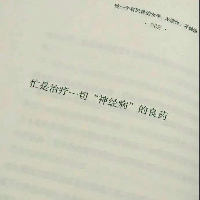 男士微信网名禅语 道语禅心 第二张