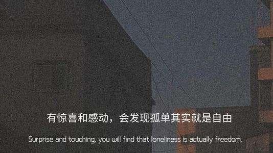奔驰人生感悟的句子_现实的话