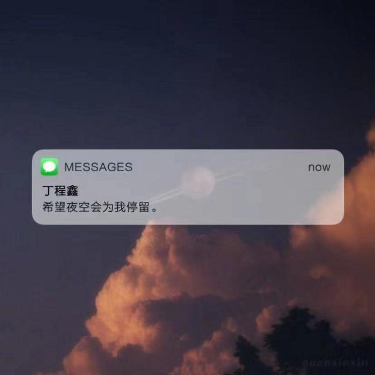 2018感悟人生的句子_男生想找对象的说说