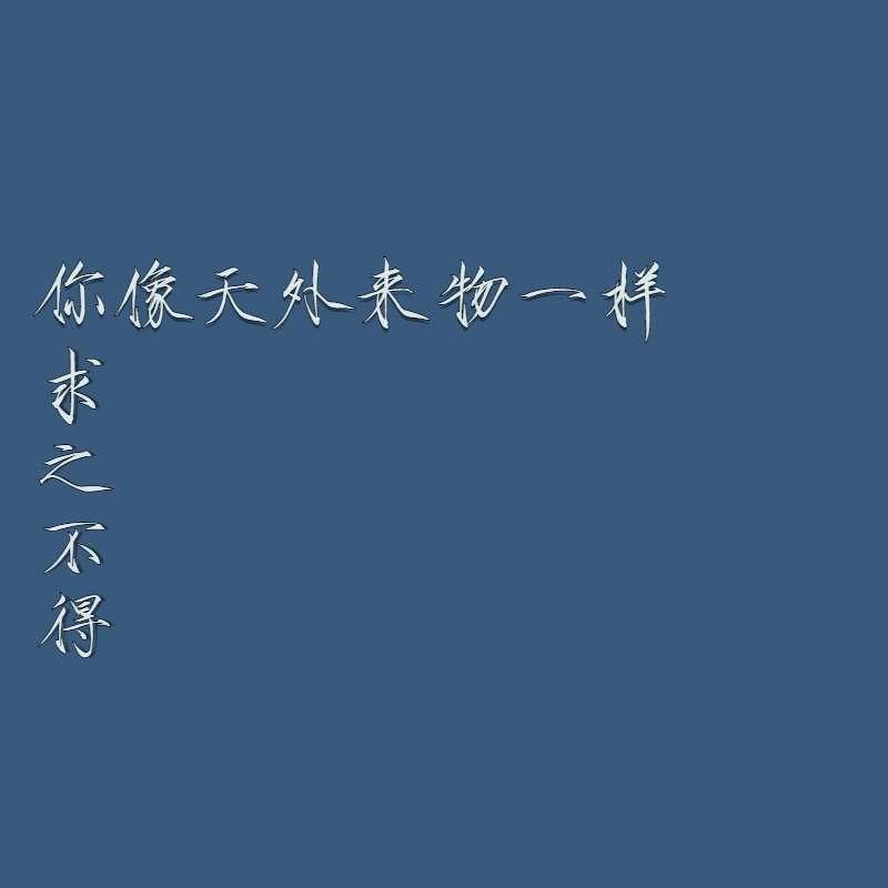 富有禅语的茶品牌 第一张