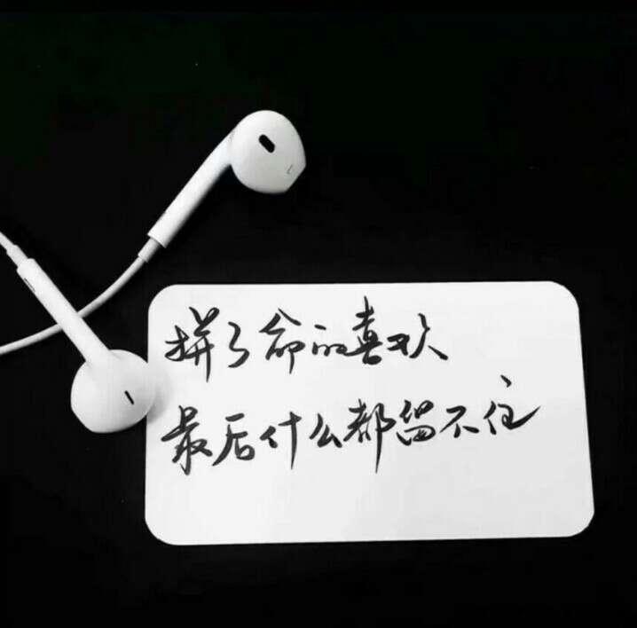喝茶最唯美的句子 青春伤感的唯美意境句子