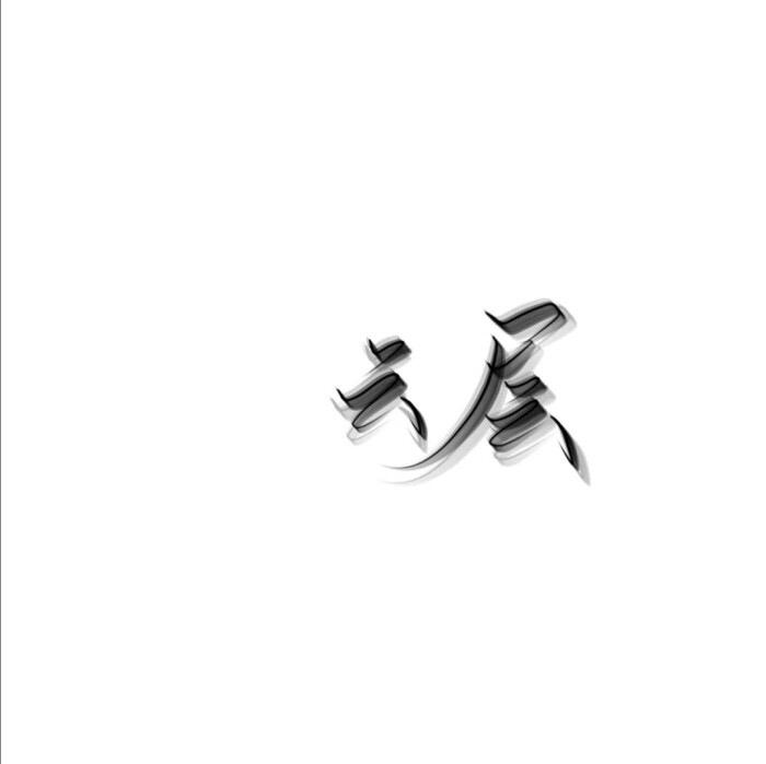 大师关于螃蟹禅语 佛心善语_2 第三张