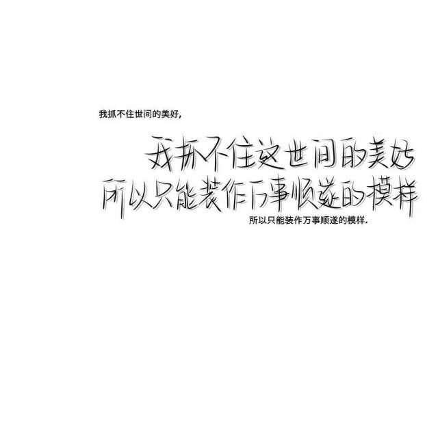 巢湖禅语瑜伽培训 佛家经典语录感悟人生_4 第二张