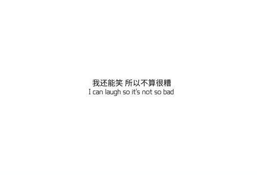 佛教禅语对联七言 佛经 舍_2