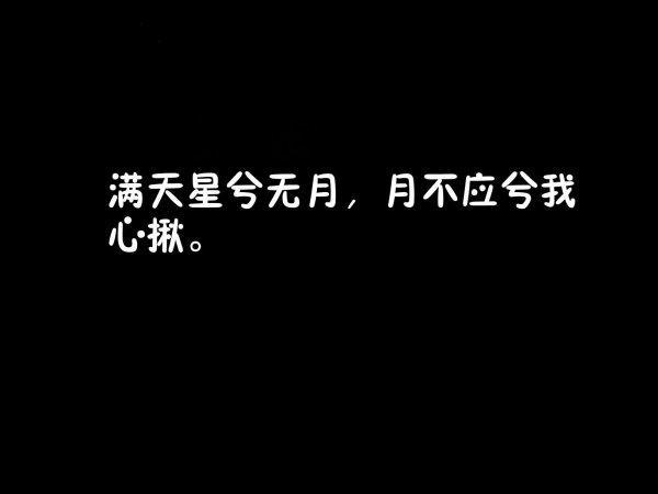 感悟冷暖人生的句子_精致走心的心情句子