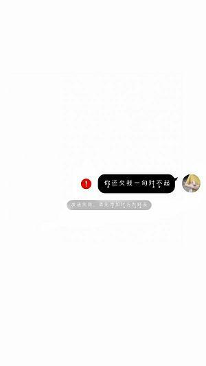 禅语感悟人生的句子带图_新年文案简短朋友圈