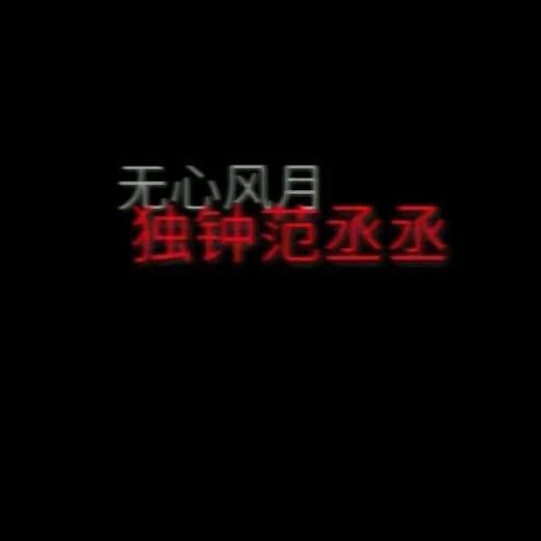 灵山禅语法术动画 佛说人生经典语录_3 第四张