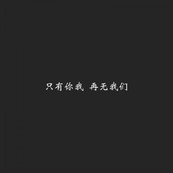 有关泪的唯美句子 唯美悲伤的个性签名
