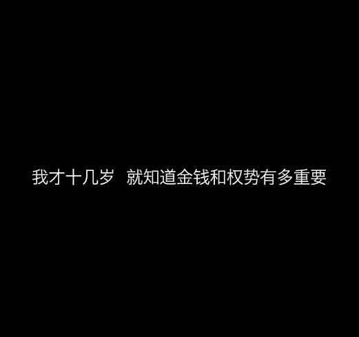 男士微信网名禅语 第一张