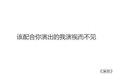 佛家执著心的禅语 一句禅语一种人生 经典 第五张