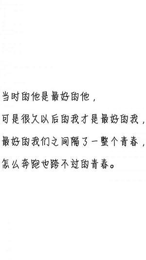 人生感悟发朋友圈句子_诗和远方