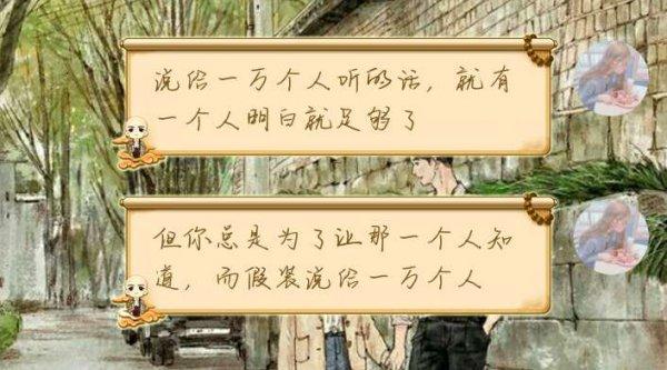 禅语感悟人生的句子图片_关于劳动的优美句子