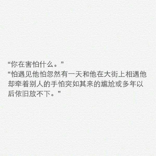 禅语与诗捂的范文 佛言禅 第二张