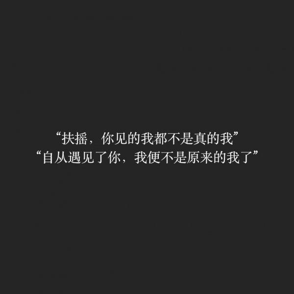 爱情藏头句子_爱的表白语