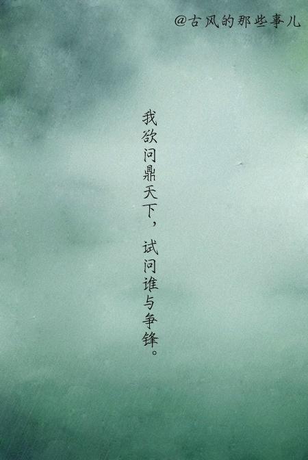 感叹人生感悟的句子_富含人生哲理的句子