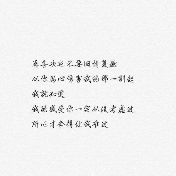 日文季节句子唯美 暗恋一个人的句子精选