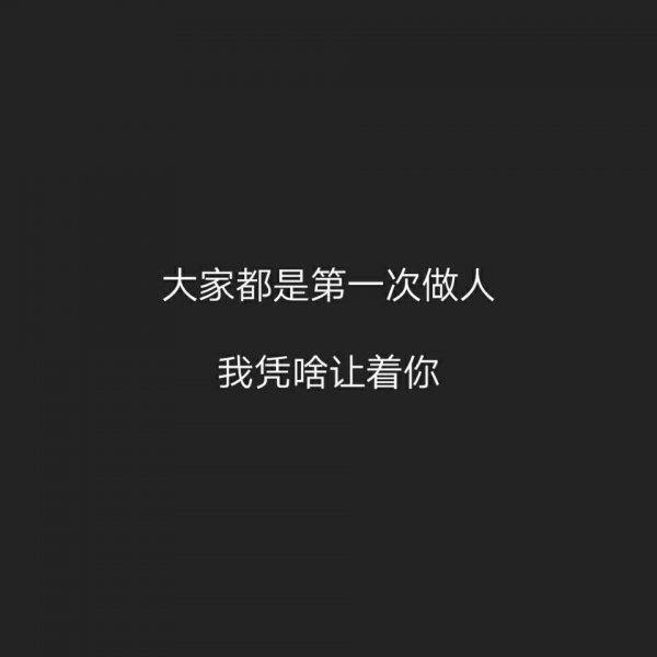 爱情句子异地_抖音撩妹情话在线
