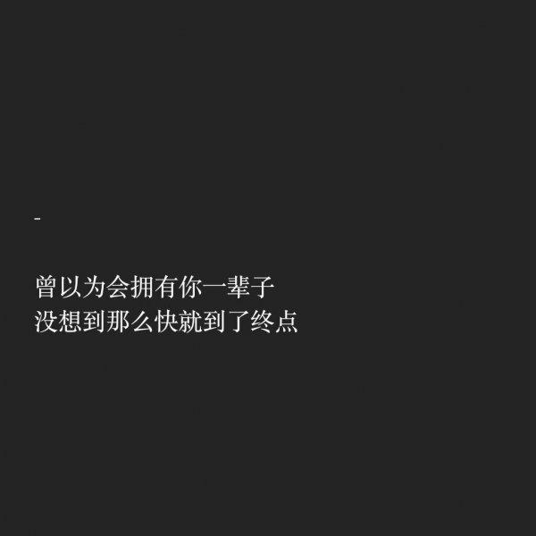 生活的人生感悟的句子_韩寒青春语录