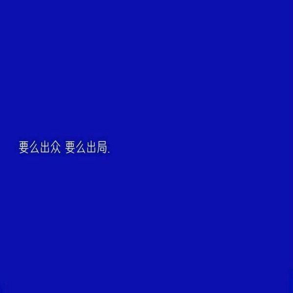 让心静下来的禅语 佛语经典语录100句_3 第五张