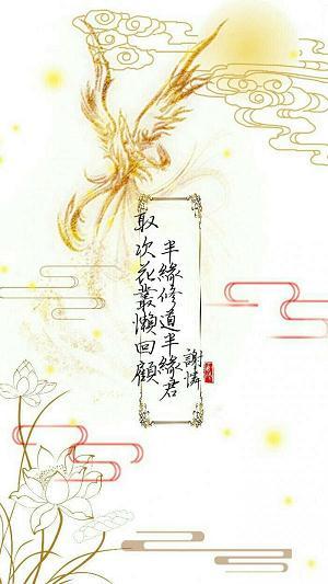 佛家经典禅语+中 佛说生命的真谛 第四张