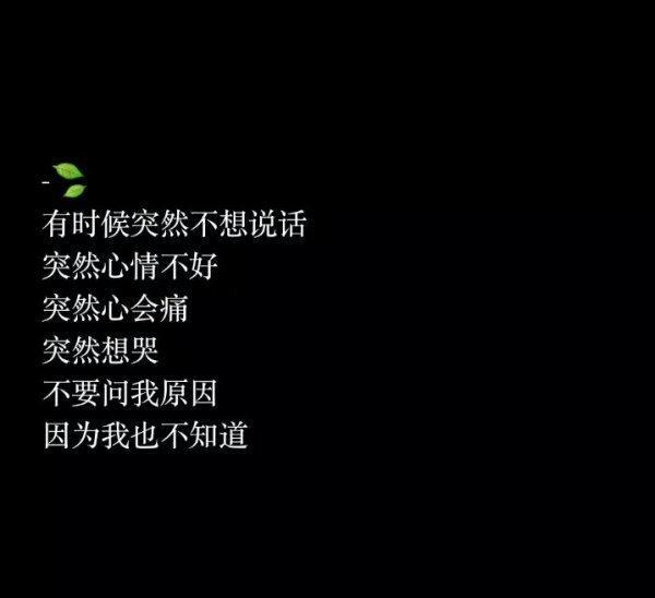 热血江湖圣佛禅语 佛语录摘抄赏析_8 第二张