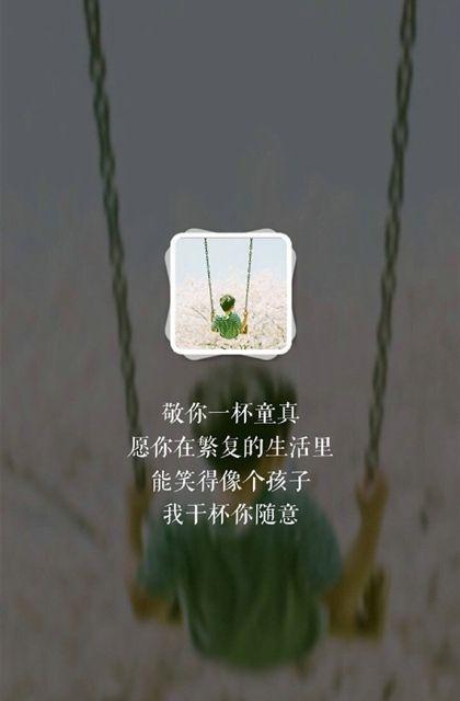 看不清人性的禅语 佛语经典佛语 第二张